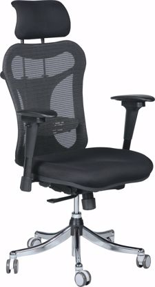 Picture of ERGO EX CHAIR (Black) (1/carton)