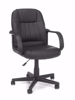 Picture of ESSENTIALS EXECUTIVE CONFERENCE CHAIR
